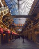 Main shop in Moscow Royalty Free Stock Images