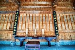 The main shrine Stock Photography