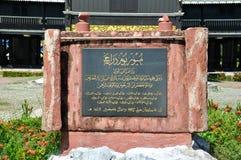 Main Signage of Seri Menanti Royal Museum in Sri Menanti Stock Photo