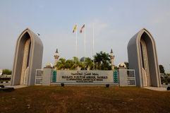 Main Signboard of Sultan Abdul Samad Mosque (KLIA Mosque) Royalty Free Stock Photo