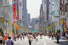 The main street in Ginza - Tokyo Stock Photography