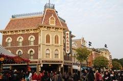 Main Street of hong kong Disney Royalty Free Stock Image
