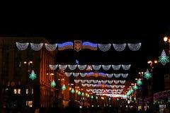 Main street of Kyiv Khreshchatyk, Ukraine Royalty Free Stock Images