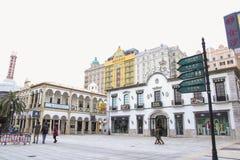 Main Street -vermaak complex in de Werf van de Visser van Macao Macao is het het gokken kapitaal van Azië royalty-vrije stock foto's