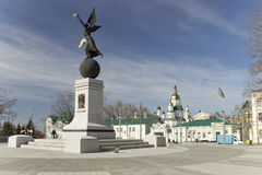 The main town square in Kharkiv. The inscription on the pedestal of Glory to Ukraine royalty free stock photography