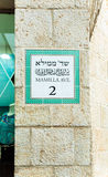 Main Trade Mamilla Street Sign, Jerusalem Stock Images