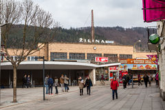 Main train station in the city centre of Zilina. ZILINA, SLOVAKIA - FEBRUARY 27: Main train station in the city centre of Zilina on February 27, 2015. Zilina is royalty free stock photo