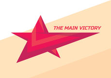 The main victory - vector logo template concept illustration. Red star creative graphic sign. Winner award symbol. Design element Stock Photos