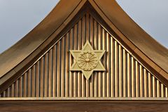 Main World Shrine Royalty Free Stock Images