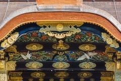 Maingate till den Ninomaru slotten på den Nijo slotten i Kyoto Arkivbild