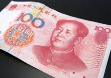 Mainland China bank note Stock Photo