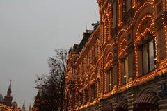 Mainstore de Moscú en la iluminación del Año Nuevo de la Plaza Roja Foto de archivo