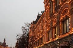 Mainstore de Moscú en la iluminación del Año Nuevo de la Plaza Roja Fotografía de archivo libre de regalías