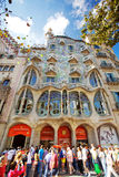Maison Batllo : Barcelone Images libres de droits