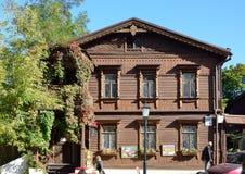 Maison d'autrefois dans Kyiv Photo stock