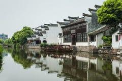 Maison de gens du pays de Chinois Images libres de droits