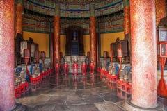 Maison de Huang Qiong Yu de parc de Pékin Tiantan à l'intérieur Photo libre de droits