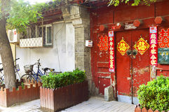 Maison de Pékin Hutong en dehors de vue Image libre de droits