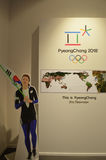 Maison de PyeongChang en parc olympique à Sotchi Images stock