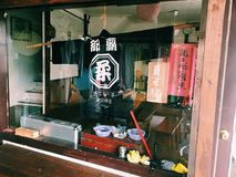 Maison de Taïwan Photos stock