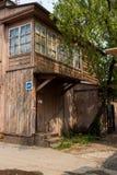 Maison en bois sibérienne image stock