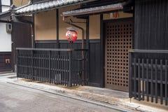 Maison japonaise dans le secteur de Gion à Kyoto Photos stock