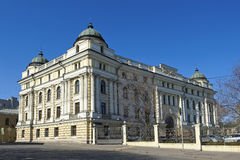 Maison rentable à Moscou photos stock