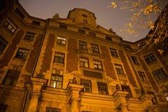 Maison rentable de premiers Russian Insurance Company Il a été construit en 1913-1914 par les architectes J Benois et L Benois Image libre de droits