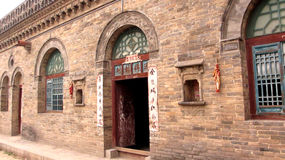 Maisons traditionnelles chinoises Image libre de droits