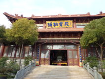 The Maitreya Hall Stock Photo