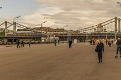 Maj 4, 2015 Rosja, Moskwa spacer w parku wymieniającym po Gorky zdjęcia royalty free