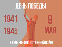 Maj 9 Victory Day Arkivfoto