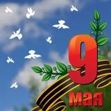 Maj 9 Victory Day lyckönsknings- bakgrund Royaltyfri Fotografi