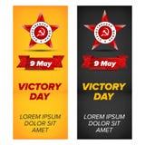 Maja 9 zwycięstwa dzień Obraz Royalty Free