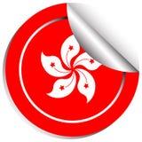 Majcheru projekt dla flaga HongKong Fotografia Stock