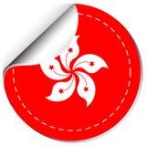 Majcheru projekt dla Hongkong flaga Zdjęcia Stock