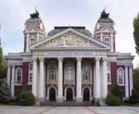 Majestätisches Gebäude mit reicher Geschichte und vielen vorzüglichen Verzierungen lizenzfreies stockbild