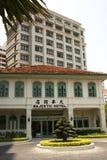 Majestätiskt slotthotell i Malacca Royaltyfri Fotografi