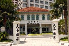Majestätiskt slotthotell i Malacca Royaltyfria Bilder