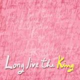 Majesté le roi illustration stock
