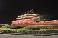 Majestatyczny pałac muzeum przy nocą, Pekin, Chiny Obrazy Stock