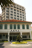 Majestueus Paleishotel in Malacca Royalty-vrije Stock Fotografie