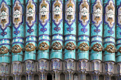 Majolica of Saint Petersburg Mosque in Russia Stock Images