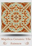 Majolica tile in beige, olive green and red terracotta. Vintage ceramic tile. Traditional pottery product. Spanish ceramics elemen. T with multicolored geometric royalty free illustration