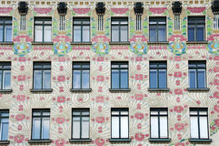 Majolikahaus, art nouveau architecture Royalty Free Stock Photography