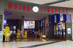 Major Cineplex teatrar royaltyfri foto