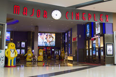 Major Cineplex theaters Royalty Free Stock Photo