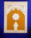 Majorelle Garden wall Royalty Free Stock Images