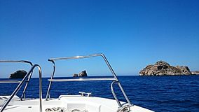 Majorque Image libre de droits