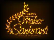 Makar Sankranti illustration stock